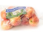 Fuji, Granny Smith or Gala Apples 5 Lb. Bag