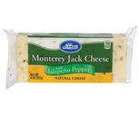 Price Chopper Natural Brick Cheese