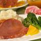 Ham with Mango Glaze