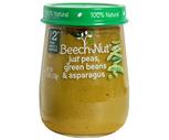 "Beech-Nut ""Just"" Baby Food"