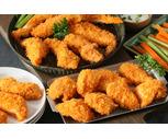Buffalo Blue Cheese Panko Boneless Chicken Wings or Bites