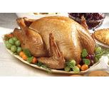 Shady Brook Farms Grade A Frozen Turkey