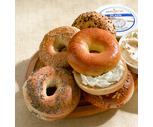 Baker's Dozen (13) Bagels